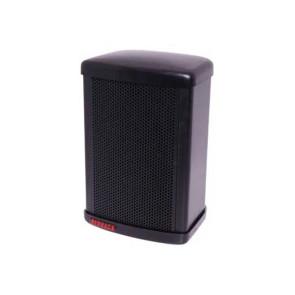 Redback 30w 8 Ohm Black Weather Proof Speaker C0905