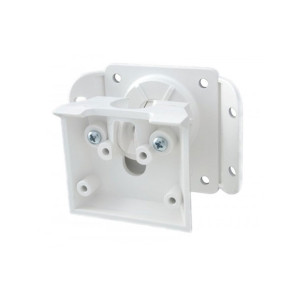 Paradox Swivel Mount Bracket to suit PDX-DG55/65/75 PDX-SB469